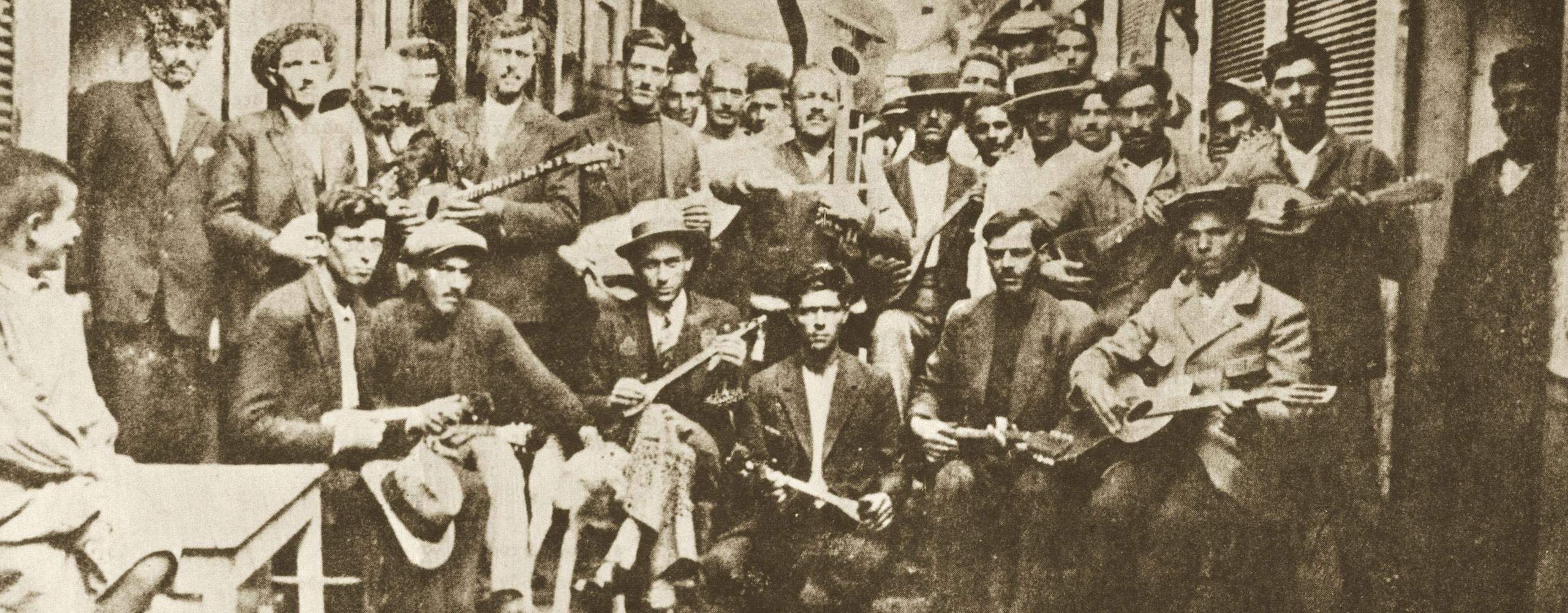 ההיסטוריה של הרבטיקו