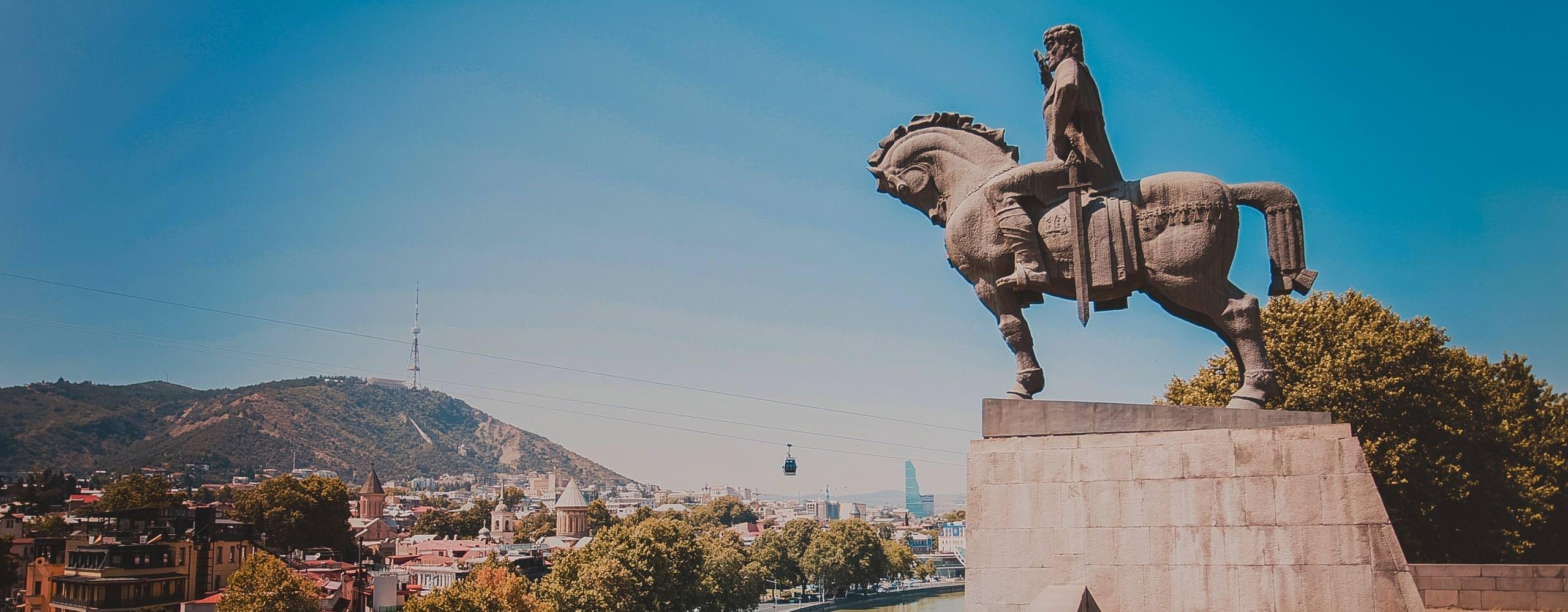 טביליסי - בירת גאורגיה