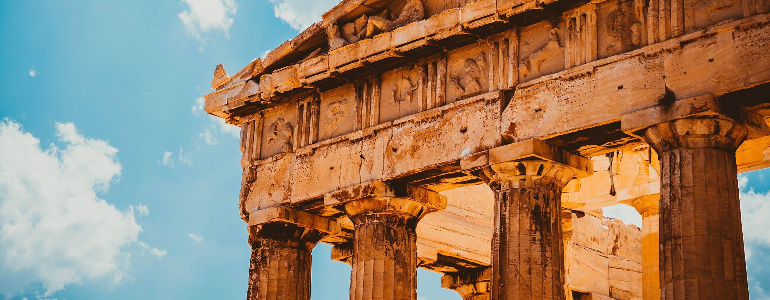יוון - חמשת הגדולים
